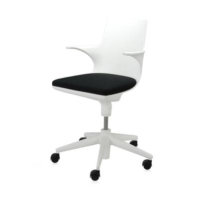 Spoon Chair Bürostuhl